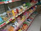 小区内营业中超市转让