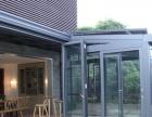 欧迪克门窗加盟-13专注高端铝合金门窗