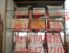金美途洗衣液设备防冻液设备买设备送配方