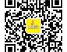 淄博九创装饰 临淄装修公司 临淄青青家园装修设计