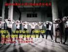 襄樊钢管舞专业培训ME华翎舞蹈学校