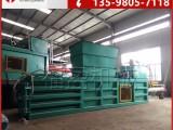 郑州二手废纸液压打包机 立式小型液压多功能打包机厂家