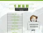 条形码代办 公司注册 专利版权注册