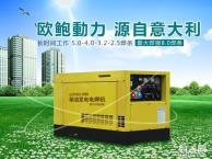 双把焊400A柴油电焊发电机组