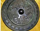 张家界哪里交易古董古钱币