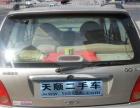 奇瑞QQ 2007年 1.1T 手动 轿车 天顺二手车,竭诚为你