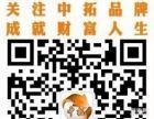 沧州中拓网络服务公司