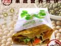 运城果蔬营养煎饼,特色小吃加盟网,简餐小吃款款火爆
