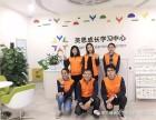 杭州城北三墩托班,英思成长学习中心盛大开业!