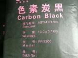 炭黑厂供应广东硅酮胶用炭黑高吸油复瑞碳黑FR5300