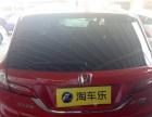 本田杰德2014款 1.8 自动 5座舒适精英型 精品车况 性价