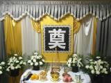 郑州殡葬火葬场