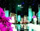 天水海诺婚礼策划中心诉说城市主题婚礼