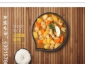 杭城新开时尚简餐米集盒 大众点评都说好