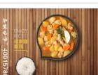 快餐加盟选择米集盒,中国创意饭食**