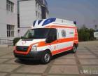 滁州救护车出租滁州120救护车出租