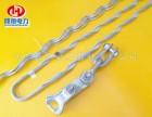 ADSS光缆金具 小档距耐张线夹 安装示意图