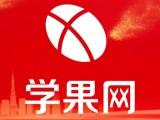 上海成人大专本科 研究生学历报名,国家认可含金量高
