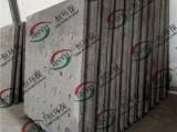 河南厂家供应 滤板 混凝土滤板 水过滤滤板价格