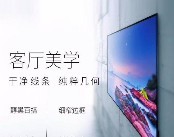 索尼彩电 KD-65X8500A