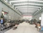急 出租厂房可做生产车间或者仓库