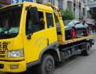 广州番禺道路救援电话 汽车急救拖车价格
