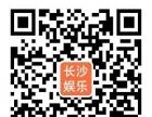 长沙酒吧折扣优惠3-6折