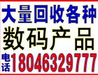 角美配电柜回收-回收电话:18046329777