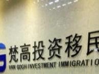 全家移民马来西亚 可享受该国丰厚的公民福利