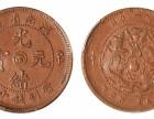 古代铜钱去哪里交易成交率高