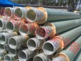 河南国利环保厂家直销玻璃钢保温管玻璃钢输热管