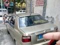 雪铁龙 爱丽舍 2003款 1.6 手动 X