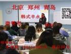 北京十大微整形培训学校排名-北京专业正规微整技术培训中心