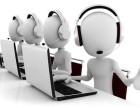 欢迎来电-琼山区东芝电视维修安装电话指定维修点快速一小时