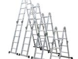 创步加厚多功能铝合金梯子工程折叠梯子人字家用便携伸缩梯阁楼梯