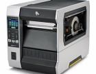 苏州斑马打印机ZT620Zebra高性能宽幅热转印工业打印机