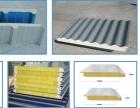 碧澜天复合板 彩钢板等钢结构建筑系统材料及设计安装