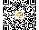 瑞安市铅山韵农副产品有限公司