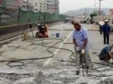 唐山混凝土拆除施工,建筑加固施工,拆除改造施工