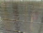 专业防水,防腐,堵漏加固工程
