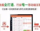 开发屏芯智能餐饮系统应用软件,智能餐厅等你拿