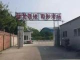 重庆渝北蓝光驾校哪里有学大货车的驾校