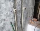 黄浦区外墙水管安装维修 排水管拆除 上下水管改装施工服务