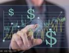 股票开户佣金万1.2含规费全国较低股票开户要钱吗?