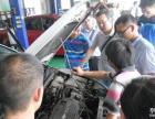 佛山顺德恺睿学校--汽车修理技术强化培训
