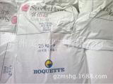 麦芽糖醇P200法国罗盖特结晶麦芽糖醇 液体麦芽糖醇 固体麦芽糖