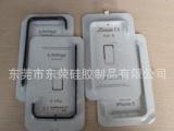 苹果塑料二合一手机边框 iphone5G