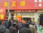 响水县七套街道营业中超市整体转让