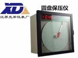 中原图有纸记录仪圆盘走纸压力温度记录仪压力变化记录