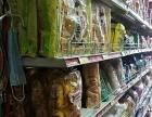 白塔堡 上亿广场大学城 百货超市 住宅底商